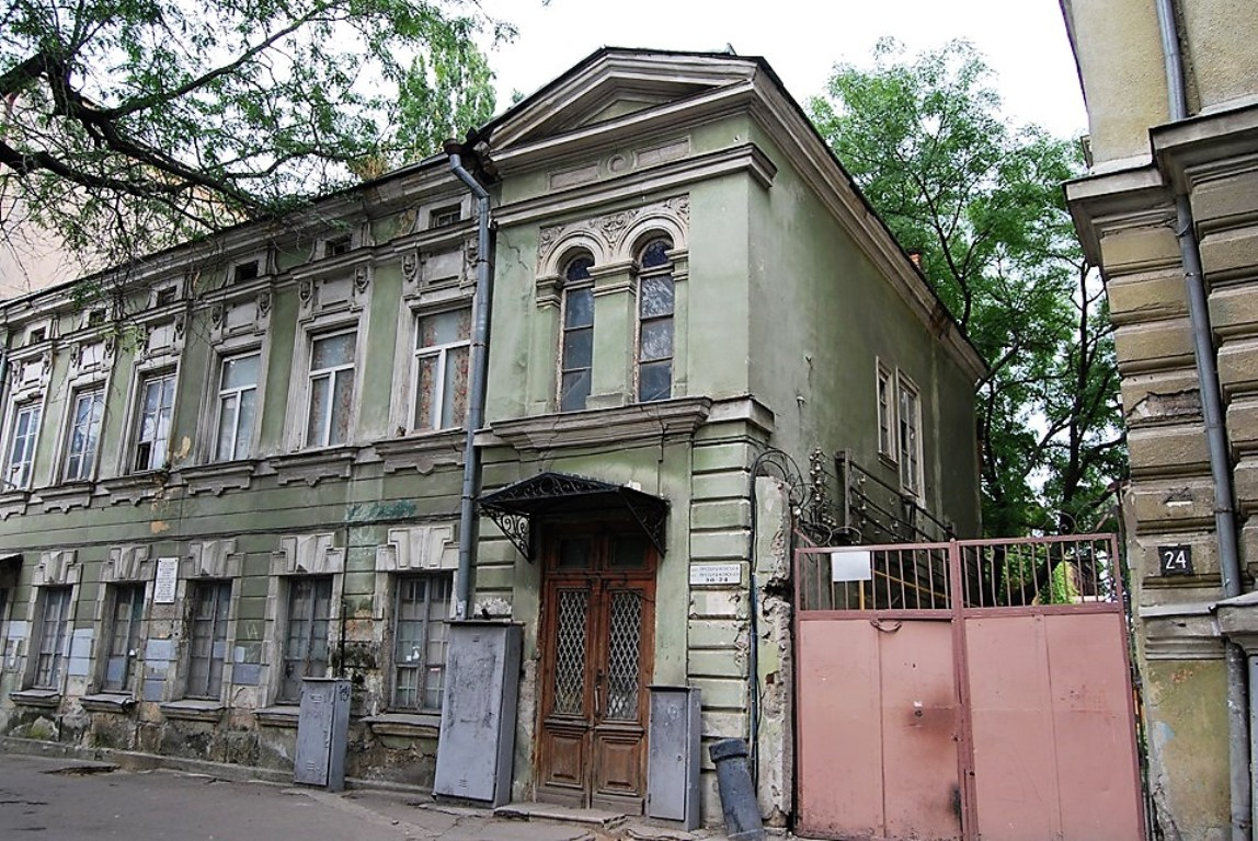 Дом Тимченко до реставрации