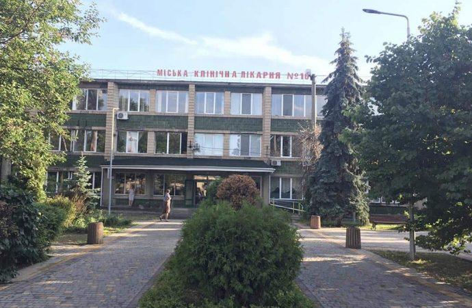 В одесской горбольнице №10 откроют новое приемное отделение