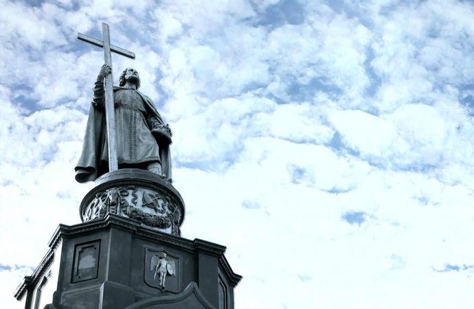 28 июля — День крещения Киевской Руси
