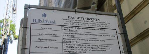 Что за драпировкой: в Одессе продолжают спасать знаменитый дом Гоголя