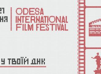 Одесский кинофестиваль-2021: стали известны фильмы-участники