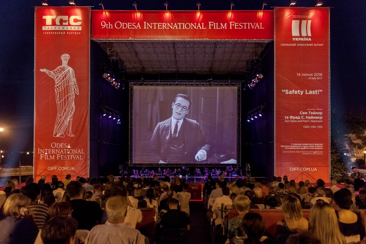 Одесский кинофест3
