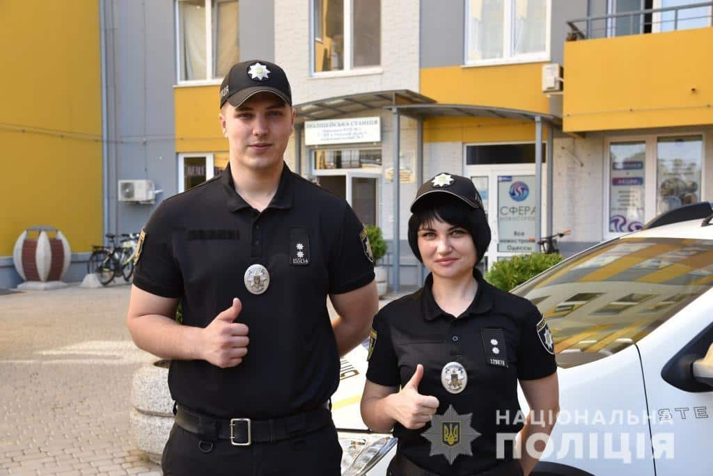 Ольга Бантиш и Александр Пьянов