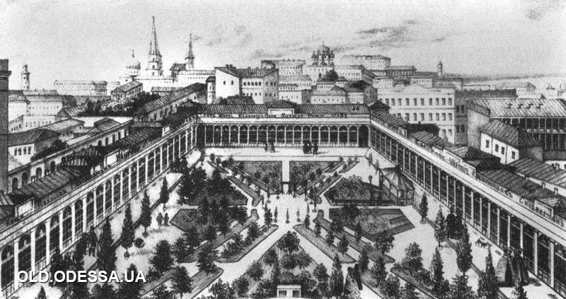 Сквер Пале-Рояль, старое фото