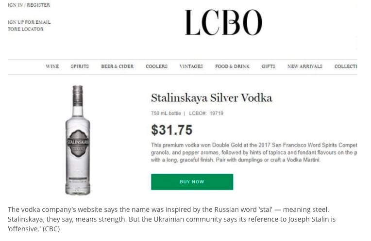 сайт пр продаже алкоголя в Канаде