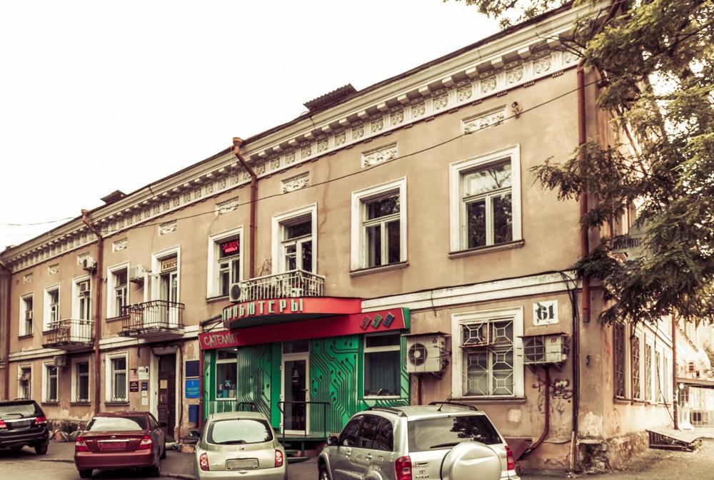дом на Базарной, 61