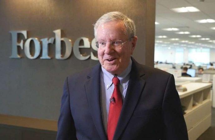 Стив Форбс: быть бизнесменом – значит производить счастье