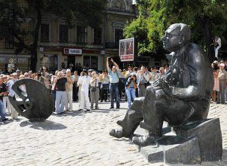 В Одессе стартовала Неделя Бабеля