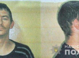 Никогда не было и вот опять: из Одесского СИЗО сбежал осужденный (фото) (ОБНОВЛЕНО)