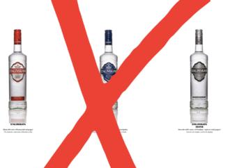Украинцы Канады добились запрета на «тоталитарную» водку (фото)