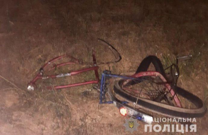 Ночное ДТП в Одесской области: водитель Mitsubishi сбил насмерть двух парней на велосипеде