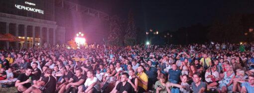 Футбольная фан-зона в Одессе проработает до финала футбольного Евро-2020
