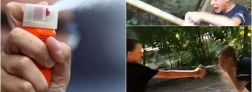 В Одессе подростки брызгали друг-другу в глаза перцовым газом – говорят, игра такая