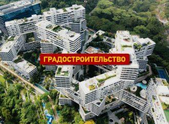Во что превратит Одессу реформа градостроительства?