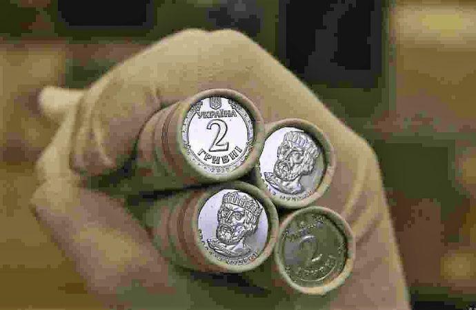 В Украине изменится дизайн монет номиналом в 1 и 2 гривны