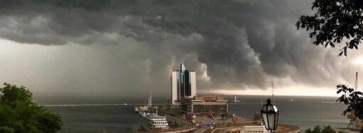 В Одессе и области ожидают грозу – объявлено штормовое предупреждение