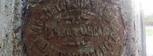Как сложится судьба одесской исторической тумбы с заводским клеймом? (фото)