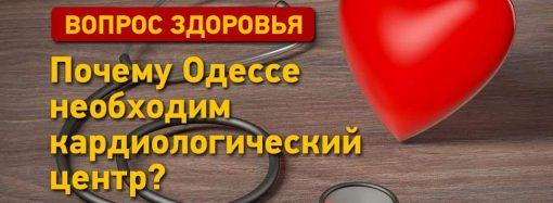 Проводы Короля и Эдем в Греческом парке: чем запомнилась в Одессе суббота 5 июня
