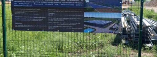 На Тильгульском лимане строят креветочную ферму: кто из Одесской области хочет этому помешать?
