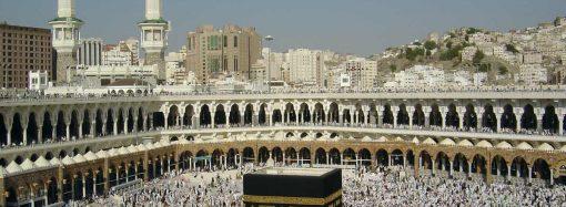 Сегодня у мусульман Курбан-Байран