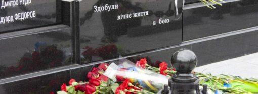 В Одесском порту открыли стелу в честь погибших моряков (фото)