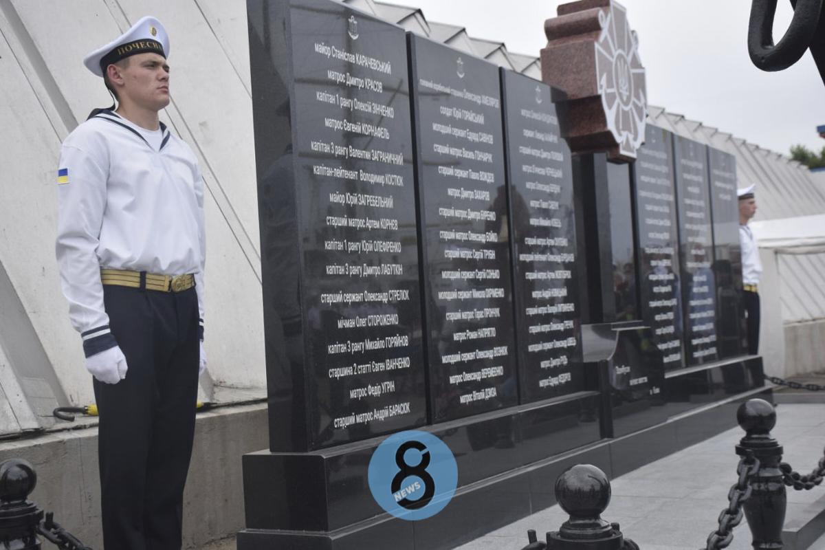 В Одесском порту открыли стелу4