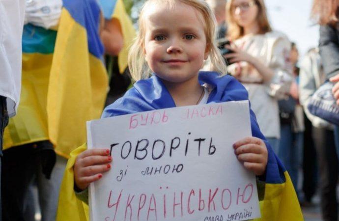 Кто обязан сдавать экзамен на знание украинского языка?