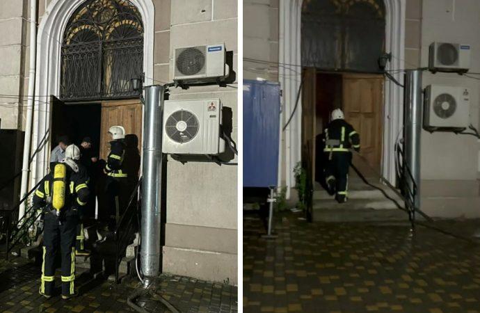Во дворе одесской синагоги на Ришельевской произошел пожар