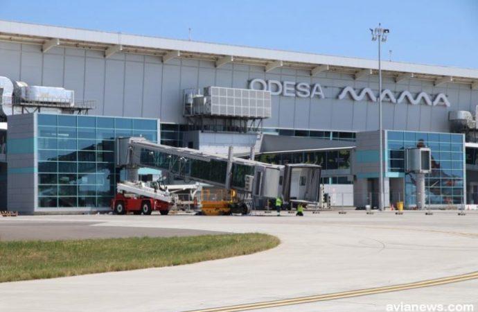 В Одесском аэропорту установили особенный телетрап: в чем его уникальность?