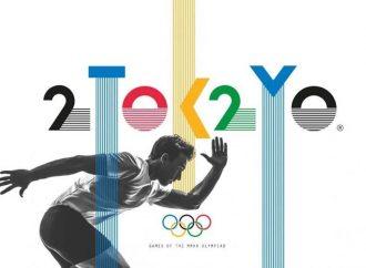 Кто из одесситов покоряет Олимпиаду в Токио