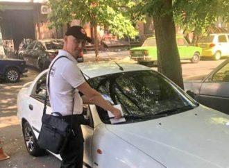 Одесские парковочные инспекторы борются с неправильной парковкой: сколько штрафов выписали за неделю?