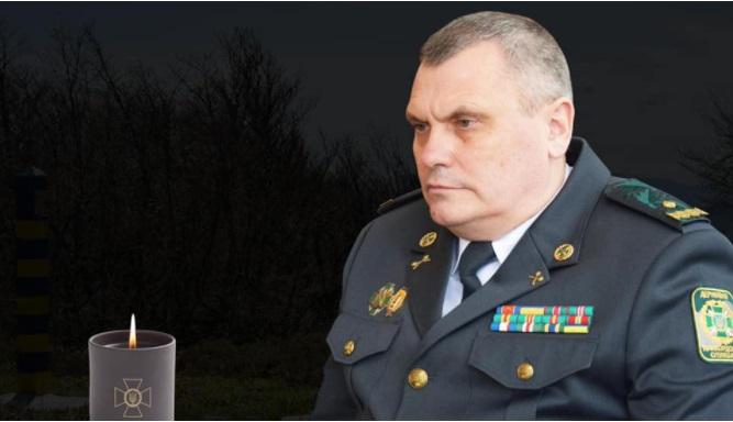 В Одессе простились с героем-пограничником