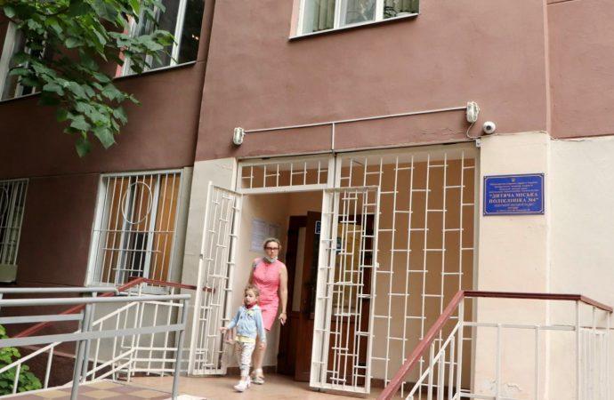 Одесская поликлиника на Говорова победила во всеукраинском конкурсе и получила грант