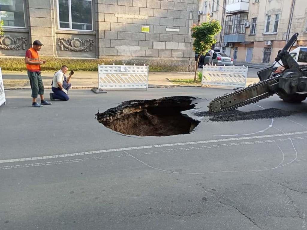 провал на Пироговской5