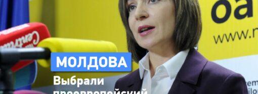 В Молдове выбрали проевропейский парламент. Что это значит для Украины?