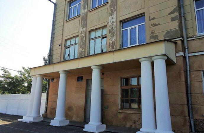 В Одессе отремонтируют школу в депрессивном районе