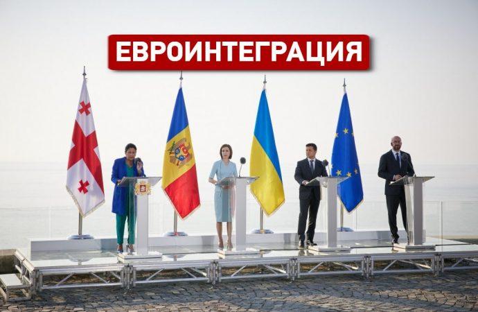 Что такое Батумская декларация и зачем ее подписала Украина?