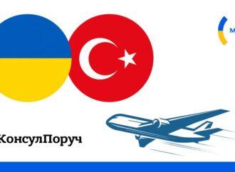 Массовая задержка рейсов из Одессы в Турцию: что произошло и повторится ли сегодня?
