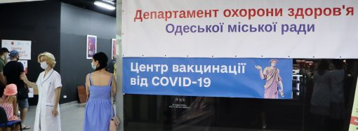 В Одессе поставили рекорд по числу привитых от COVID-19: люди могли выбрать вакцину и получали подарки