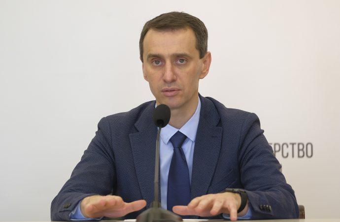 В Украине могут ввести обязательную вакцинацию для людей определенных профессий