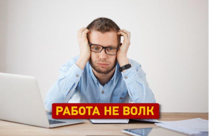 Хотят ли украинские работодатели перейти на четырехдневную рабочую неделю?