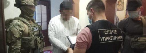 В Одессе разоблачили фальшивомонетчиков (видео)