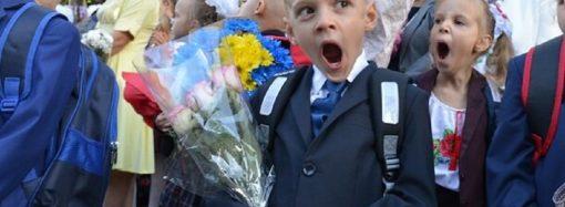 В одесских школах отменили линейки 1 сентября