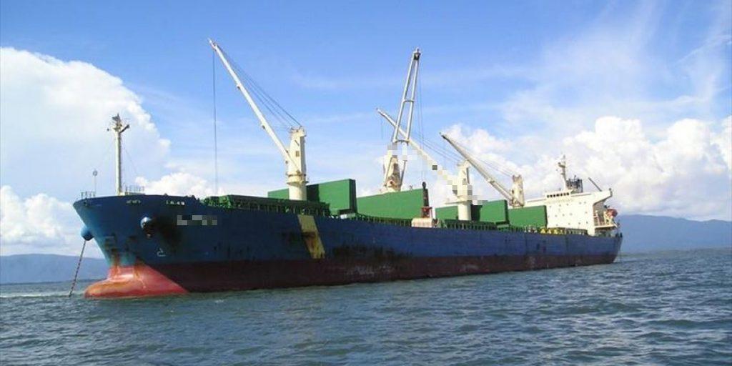 судно, которое захватил пират из Украины