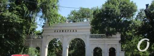 Одесская Ланжероновская арка: от былого величия до печального сегодня и надеждой на завтра (фото)