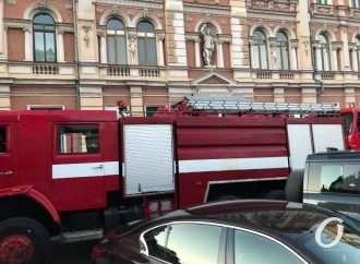 В центре Одессы задымился дом – что произошло (видео, фото)