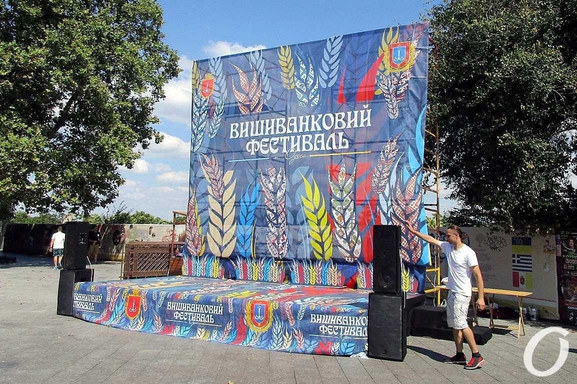 Вышиванковый фестиваль28