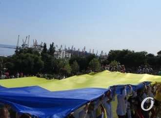 30 лет Независимости – 30-метровый флаг Украины над Потемкинской лестницей (фото)