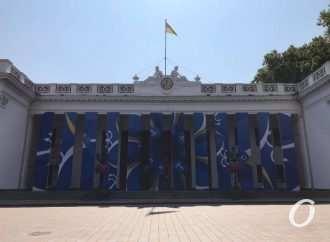 Фотофакт: одесская мэрия принарядилась к праздникам