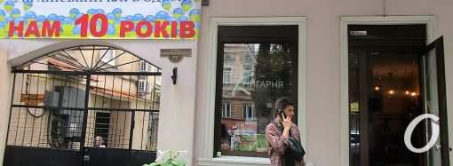 «Читай!»: у одесской «Книгарні-кав'ярні» – юбилей